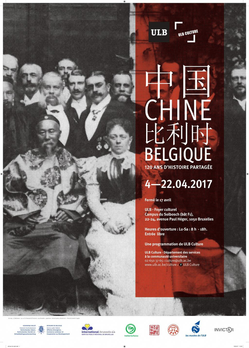 Exposition Chine Belgique